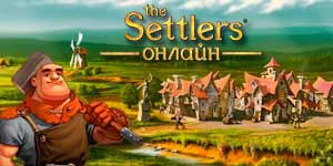 The Settlers Online - Colons